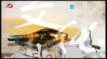 TV문화를 품다 2021-04-02