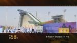 순간60s-북경 동계올림픽 청년출정대회 거행