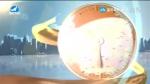 지구촌 뉴스 2021-04-14