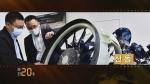 순간60s-세계내연기대회 제남서 개막