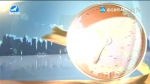 지구촌 뉴스 2021-04-13