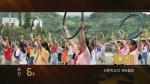 순간60s-복건 산촌학교의 체육활동