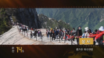 순간60s-섬서 즐거운 화산관광