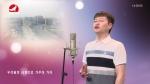 오미란의 우리가락 노래가락2021-05-25