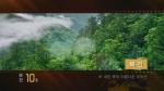 순간60s-비 내린 후의 아름다운 무이산