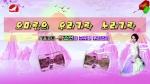 오미란의 우리가락 노래가락2021-06-14