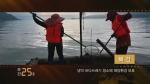 순간60s-복건 녕덕 바다쓰레기 청소해 해양환경 보호