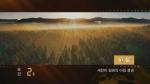 순간60s-새한파 림해의 아침 풍경