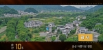 순간60s-광서 공성 아름다운 향촌
