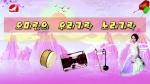 오미란의 우리가락 노래가락2021-07-05