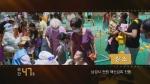 순간60s-강소 남경시 전원 핵산검측 진행