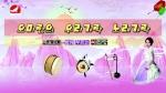 오미란의 우리가락 노래가락2021-07-02