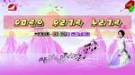 오미란의 우리가락 노래가락2021-07-16