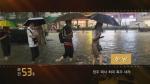 순간60s-하남 정주 사상 최대 폭우 내려