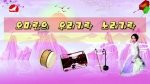 오미란의 우리가락 노래가락2021-07-19