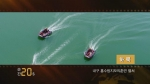 순간60s-하북 내구 홍수방지모의훈련 펼쳐