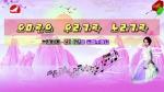 오미란의 우리가락 노래가락2021-07-09