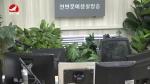 려행가이드2021-08-20