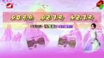 오미란의 우리가락 노래가락2021-08-09