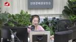 연변가요데이트2021-08-23