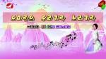 오미란의 우리가락 노래가락2021-08-20