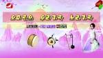 오미란의 우리가락 노래가락2021-08-19