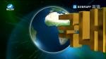 국내외 뉴스 2021-08-06