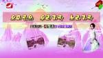 오미란의 우리가락 노래가락2021-08-23