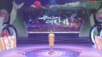 [우리 노래 대잔치 ] 김은정 ''꿈의 왕국으로''