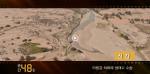 순간60s-신강 타림강 하류에 생태수 수송