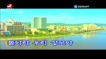 [요청한마당]돌아라 우리 상모야-김화
