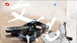 TV문화를 품다 2021-09-03