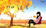 【手机可视广播】시가 좋은 날(제3회)