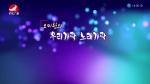 오미란의 우리가락 노래가락2021-09-16