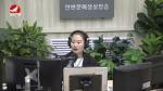 연변가요데이트2021-09-16