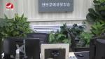 려행가이드2021-09-17