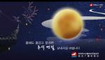 <연변TV> 올해도 즐겁고 풍성한 추석 명절 보내시길 바랍니다