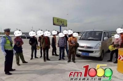 7座车塞进去11个人!不仅仅是罚款、扣分的事儿,关键是危险!