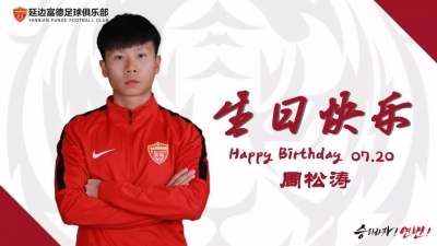 Birthday 周松涛,生日快乐!