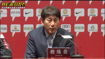 延边富德VS北京北控燕京赛后新闻发布会