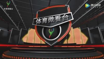 第二十七轮青岛黄海VS延边富德比赛精彩回顾(含崔仁专访)