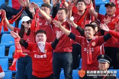 福利|客场观赛继续免票!远征深圳报名及集合时间地点的注意事项