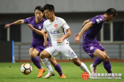 战报|三轮不败被终结暂居第十位,延边富德客场0:2不敌黑龙江FC