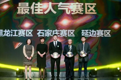 动态|2018赛季中国足球协会甲级联赛颁奖典礼圆满落幕