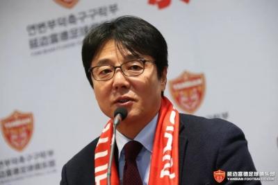 动态|黄善洪出任球队主教练,延边富德足球俱乐部召开新闻发布会