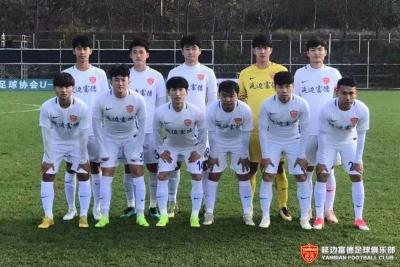 U23联赛|差距存在还需历练,延边富德大比分不敌上海上港