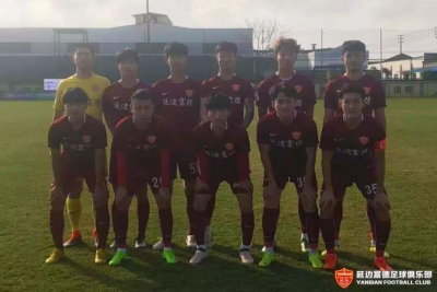 U23联赛|延边富德不敌河北精英,排位赛收官最终获得第十二名