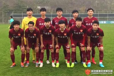 U23联赛|尹昌吉射门击中立柱,延边富德0:2不敌青岛中能