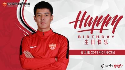 Birthday|姜卫鹏,生日快乐!